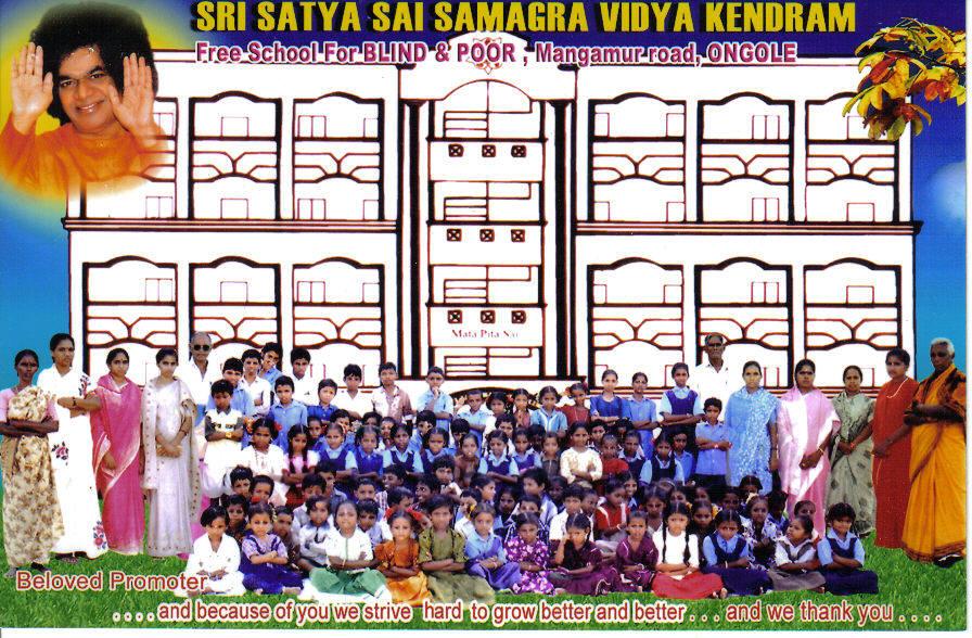 Sri Satya Sai Samagra Vidya Kendram